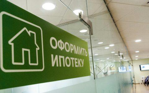 Спрос на квартиры в Краснодаре вырос благодаря ипотечным ставкам
